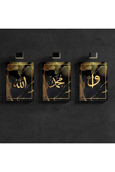 Dijital360 Dini Tablo Allah Muhammed Elif Vav 3'lü Ahşap Mdf Tablo