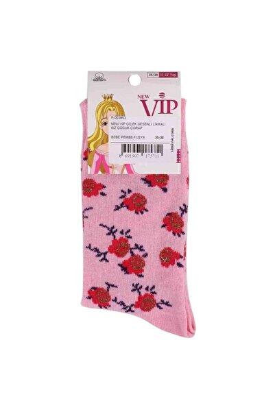 Dms New Vip Likralı Çorap 935 | Pembe