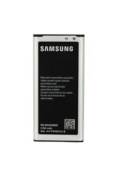 Samsung Galaxy S5 Mini Samsung S5 Mini Batarya