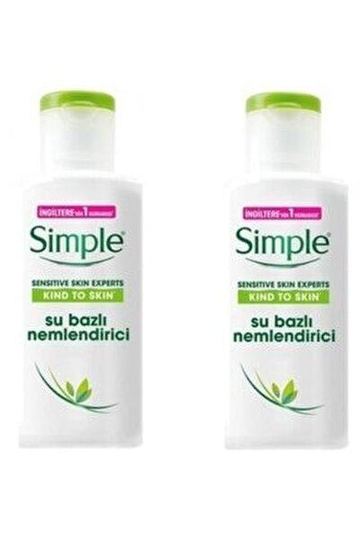 Sensitive Skin Experts Su Bazlı Nemlendirici 125 Ml X 2 Adet 7777777177442