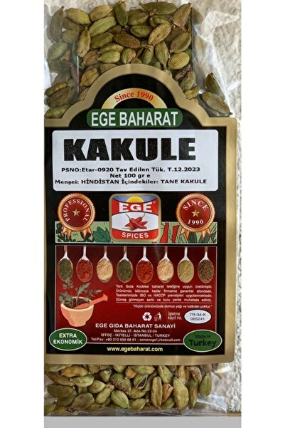 EGE BAHARAT Tane Kakule 50 gr Hediyeli.