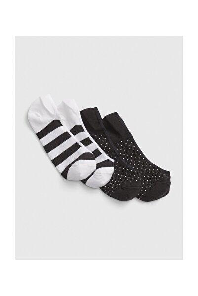 GAP 2'li Babet Çorabı Seti