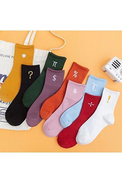 BGK 10'lu Renkli Kolej Çorap (Antibakteriyel Extra Soft)