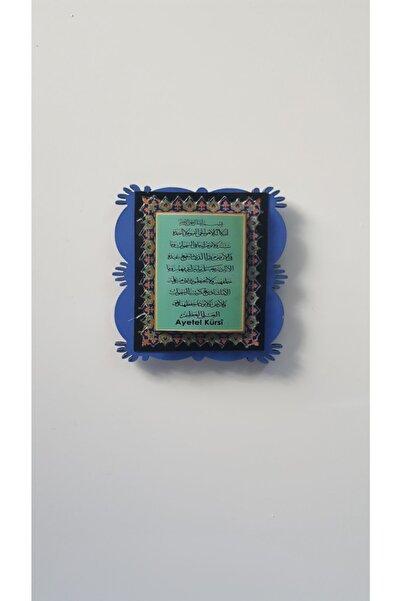 firdevsi hobi Buzdolabı Magneti-ayet El Kürsi-üç Boyutlu Kağıt Rolyef Çalışması