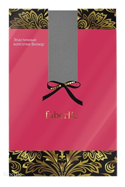 Faberlic Gri Renkli Külotlu Çorap Xs 81482
