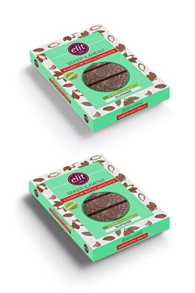 Elit Çikolata Kuvertür Şeker Ilavesiz Ve Prebiyotik Sütlü Çikolata 250g 2'li Set