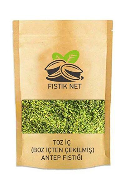 Fıstık Net Toz Iç (Boz Içten Çekilmiş )antep Fıstığı 500 gr