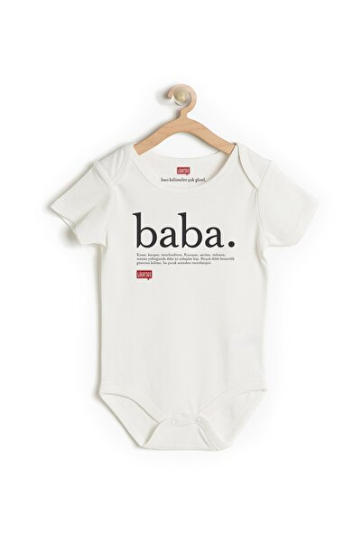 Lûgat365 Baba Bebek Zıbın