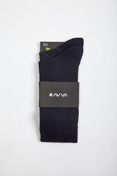 Avva Erkek Lacivert Desenli Soket Çorap A02y8511