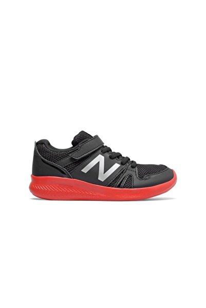 New Balance Erkek Çocuk Siyah 570 Sneaker