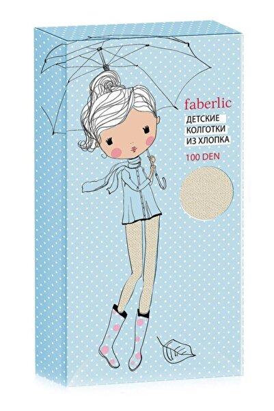 Faberlic Vanilya Rengi 5-6 Yaş Çocuk Külotlu Çorap