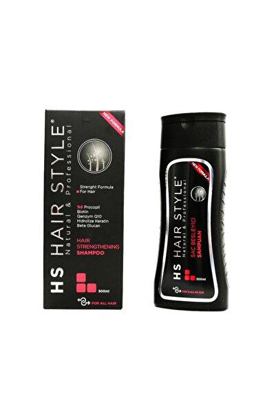 Hair Style Hs Qenzym Q10 Saç Besleyici Hidrolize Keratin Şampuan 300 ml