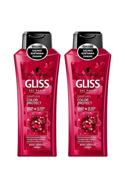 SCHWARZKOPF HAIR MASCARA Gliss Ultımate Color (Boyalı Ve Röfleli Saçlar) 360 ml Şampuan 2'li Paket