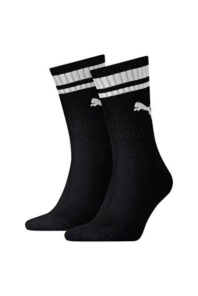 Puma Herıtage Çizgili Çorap (2'li Paket)