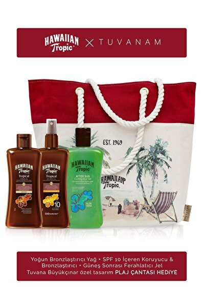 Hawaiian Tropic Bronzlaştırıcı + Spf 10 Koruyucu&Bronzlaştırıcı + Güneş Sonrası Jel + Tuvanam Plaj Çantası Hediye