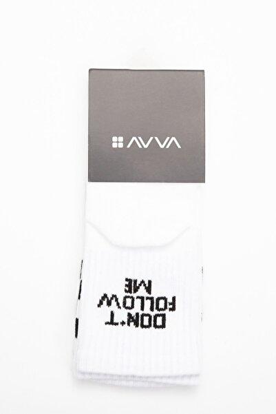 Avva Erkek Beyaz 2'li Tenis Çorap A01y8508