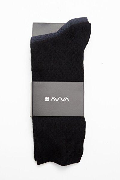 Avva Erkek Siyah Jakarlı 2'li Soket Çorap A01y8509