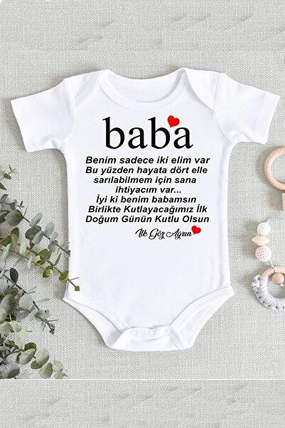 hamiletshirtum Baba Doğum Günü Yazılı Zıbın Body