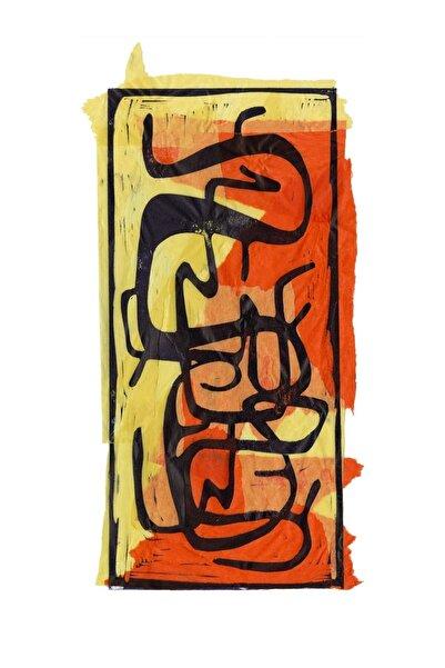Aylin Taslak Labyrinth No 2, 18x35, Linol Baskı
