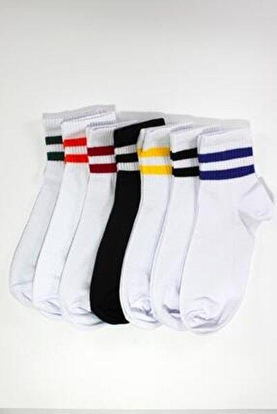 7'li Paket Renkli Çizgili Pamuklu Yarım Konç Unisex Çorap