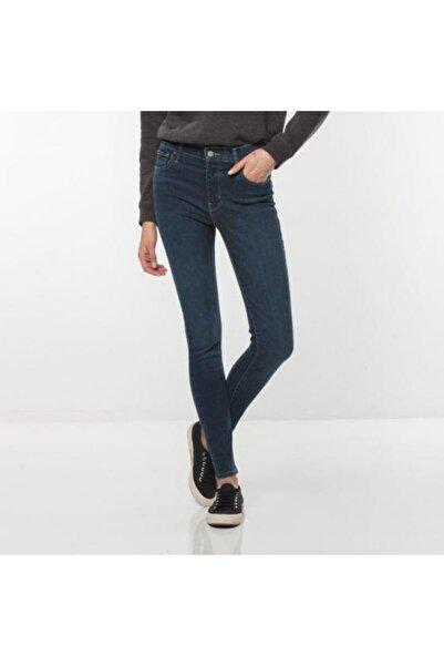 Levi's Kadın 720 High Rise Super Skinny Jean 52797-0002