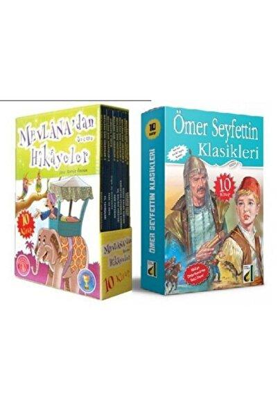 Damla Yayınevi 3 Ve 4. Sınıf Hikaye Kitabı Seti Mevlanadan Hikayeler + Ömer Seyfettin Klasikleri Damla Y
