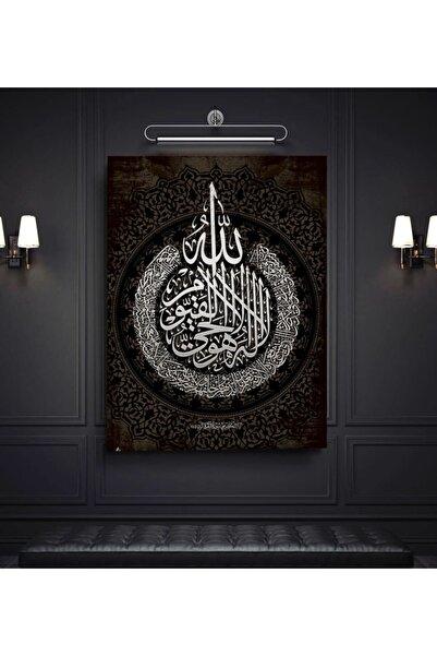 NurStore Dini Kanvas Tablo - Allah (c.c.) Hz. - Muhammed (sav) No13