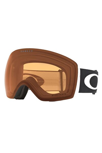 Oakley Oo7050 Flıght Deck Xl 75 Kayak Gözlüğü