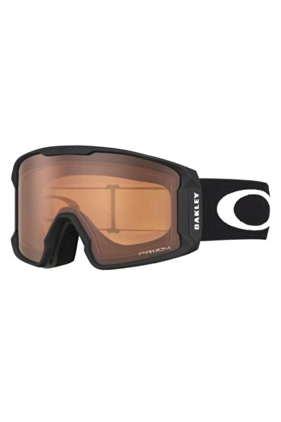 Oakley Oo7070 Lıne Mıner Xl 5701 Prızm Kayak Gözlüğü