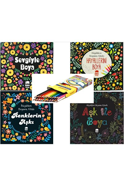 Monami Mandala Büyükler Için Boyama Seti - 2 Kitap Ve 24 Renk Boya Kalemi