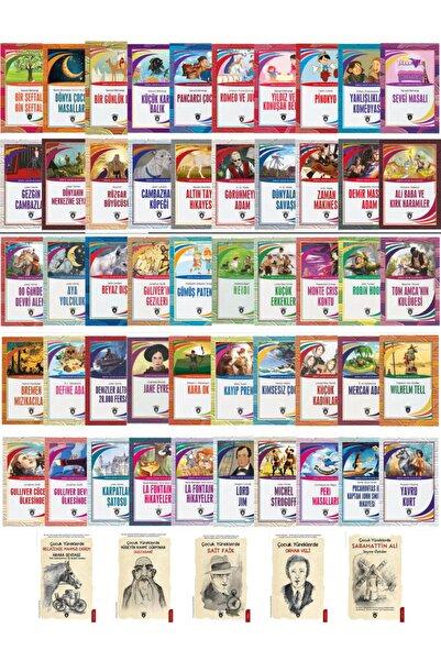 Dorlion Yayınları Dünya Çocuk Klasikleri Dev Set - 1 - ( 7-12 Yaş) 55 Kitap