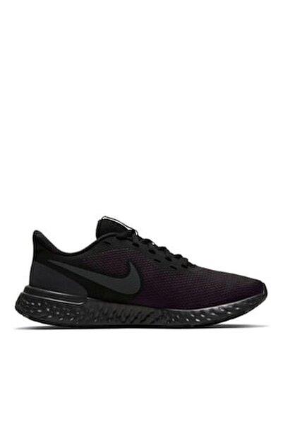 Koşu & Antrenman Ayakkabısı