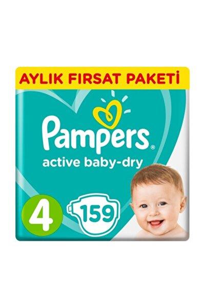Prima Bebek Bezi Aktif Bebek 4 Beden 159 Adet Maxi Aylık Paket