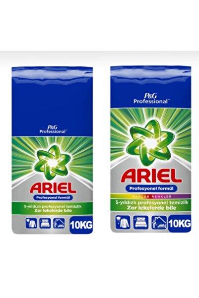 Maratem Professional Toz Çamaşır Deterjanı Beyazlar Için 10kg + Renkliler Için 10kg R1b1