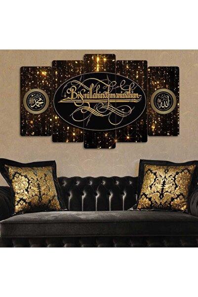 Evonya Sarı Besmele - Bismillah - 5 Parçalı Dekoratif Tablo