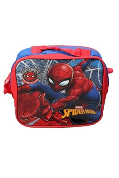 Hakan Çanta Kırmızı Spiderman Beslenme Çantası 96628