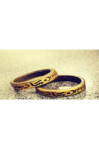 ÇAĞDAŞ Cihadiye Yüzüğü