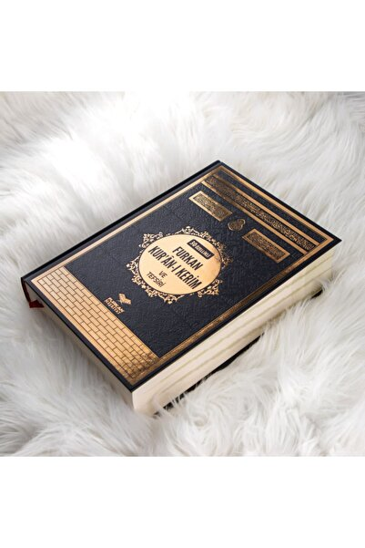 Furkan Neşriyat 30 Özellikli 1232 Sayfa Furkan Kur'an-ı Kerim