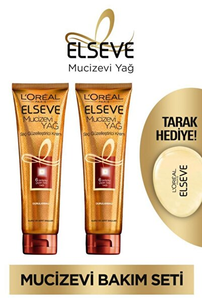 ELSEVE 2'li Elseve Mucizevi Yağ Saç Güzelleştirici Krem 150 ml-Kuru ve Sert Saçlar & Elseve Tarak Hediye