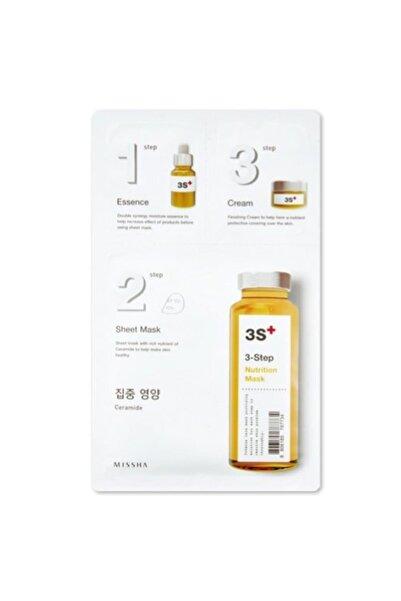 Missha 3 Aşamalı Besleyici Yaprak Maske - 3step Nutrition Mask 15g x 22g x 1.5g 8806185787734