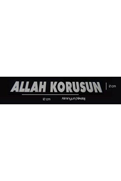ModaCar Allah Korusun Aliminyum Sticker 428537