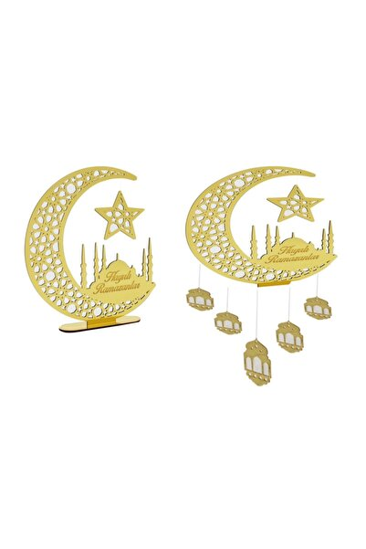 Lifeiletisim Ramazan Özel Dekoratif Masaüstü Ve Asma Süs Yıldızlı Cami Model