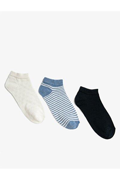 Koton Kadin Desenli Çorap Seti Pamuklu