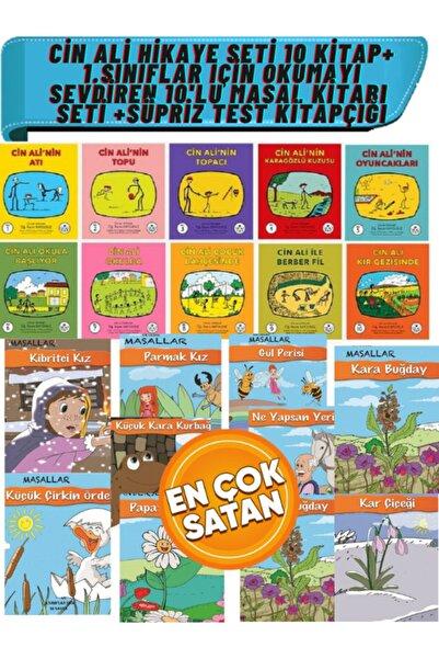 Cin Ali Yayınları Cin Ali Hikaye Seti 10 Kitap+ 1.sınıflar Için Okumayı Sevdiren 10'lu Masal Kitabı Seti