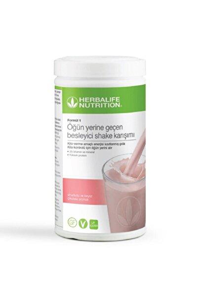 Herbalife Formül 1 Besleyici Shake Karışımı Ahududu ve Beyaz Çikolata Aromalı 550 gr