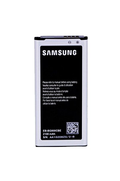 GLRTech S5 Mini Batarya Pil Eb-bg800cbe 2100 Mah