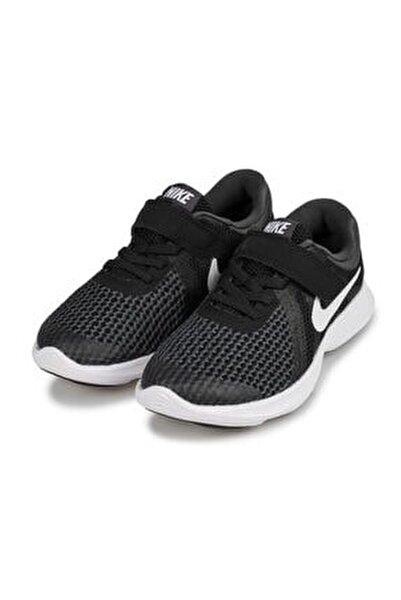 Erkek  Çocuk Siyah Bantlı Spor Ayakkabı
