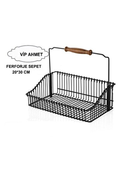 VİP AHMET Ferforje Pratik Askılı Kullanışlı Sepet (20*30)