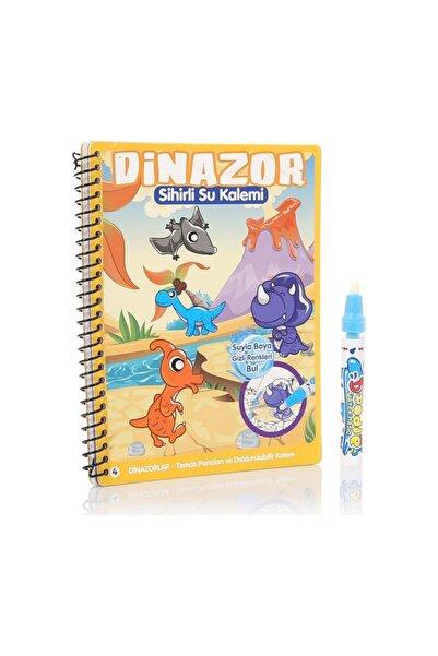 DEEMBRO Sihirli Su Ile Boyama Kitabı Dinazor Dinozor 18 Cm*22 Cm