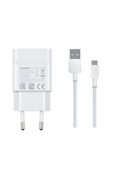 Huawei Standart Şarj Aleti Micro Usb Kablo Hw-050200e01 ( Türkiye Garantili)